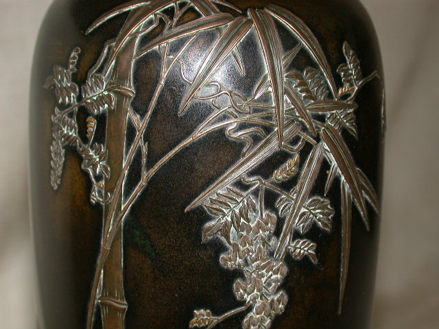 jp_bronze_vase1-4.JPG