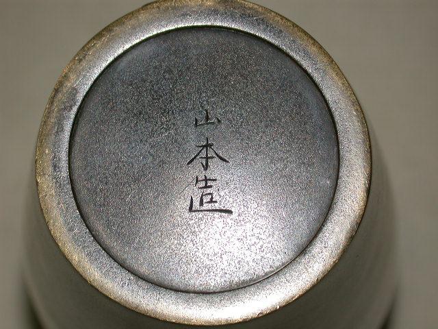 jp_bronze_vase1-7.JPG