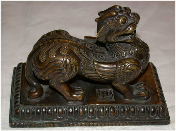 paperweight - Chinese Antiques
